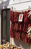 Vegetable shop — Stock Photo
