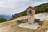 La pequeña capilla — Foto de Stock