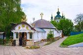 The orthodox Kiev — Stock Photo
