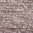 Artifitial stone wall texture — Stock Photo #25167471