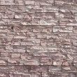 Artifitial stone wall texture — Stock Photo