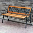 Wooden bench in park — Foto Stock #25318301