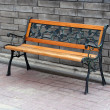 Stock Photo: Wooden bench in park