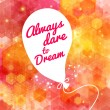 White drawn balloon with message on the lovely hexagon background. — Imagens vectoriais em stock