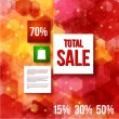 Christmas sale layout with place for Your advertisement. Vector illustration.  — Vektorgrafik