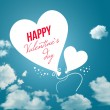 Lovely Valentine day card. Vector illustration. — 图库矢量图片