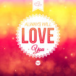 Abstract romantic Valentine card. Soft blurry background. — Stockvector