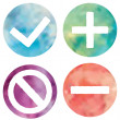 Stock Photo: Watercolor buttons set.