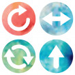 Watercolor buttons set. — Stock Photo #29985899