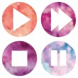 Watercolor buttons set. — Stock Photo #29985913