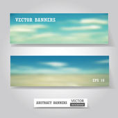 Vector banners set.  — Stock Photo