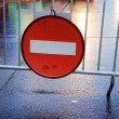 Traffic sign about do not enter — Stock Photo
