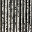Stock Photo: Lines of concrete textures on wall