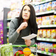 Foto Stock: Shopping list