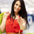 Shopping time — Stock Photo #21825571