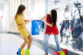 Fight for shopping bag — Stock Photo