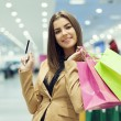 Attractive woman shopping — Stock Photo #21915921