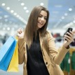 Attractive woman shopping — Foto de Stock