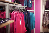 Clothing store — Stock Photo