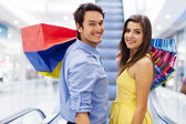 Smiling young couple — Stockfoto