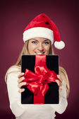 I have a gift for you! — Stock Photo