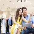 Couple in shopping mall — Stock Photo