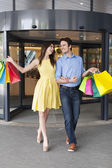 Couple after  shopping — Stock Photo