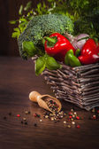 Sebze ile biber — Stok fotoğraf