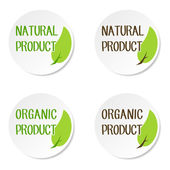 Green product icons — Stock Vector