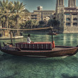Dubai, UAE — Stock Photo
