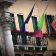 Flags in Venice — Stock Video