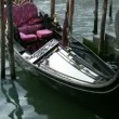 The gondola is waiting for you! — Stock Video
