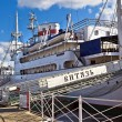 "Scientific-research vessel ""Vityaz"". The Museum of the World ocean. Kaliningrad (until 1946 Koenigsberg), Russia — Stock Photo"