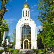 Chapel of St. Peter and Fevronia in Victory square. Kaliningrad (until 1946 Koenigsberg), Russia — Stock Photo #23925883