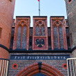 Friedrichsburg Gate - the old German Fort in the city of Koenigsberg. Kaliningrad (until 1946 Konigsberg), Russia — Foto de Stock
