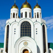 Cathedral of Christ the Savior - the main orthodox temple of the city. Kaliningrad (until 1946 Konigsberg), Russia - Stock Photo