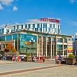 Victory square - central square of Kaliningrad (until 1946 Konigsberg), Russia - Stock Photo