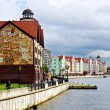 Fishing Village - ethnographic and trade and handicraft center. Kaliningrad (until 1946 Konigsberg), Russia — Stock Photo