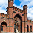 Rossgarten Gate - fortified strengthening of Koenigsberg. Kaliningrad (until 1946 Konigsberg), Russia — Stock Photo
