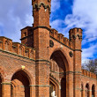 Rossgarten Gate - fortified strengthening of Koenigsberg. Kaliningrad (until 1946 Koenigsberg), Russia — Stock Photo