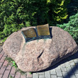 Monument to Thomas Mann in the form of an open book - Stock Photo