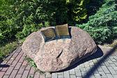 Památník thomas mann v podobě jako otevřená kniha — Stock fotografie