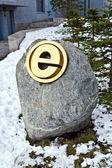 Monument a symbol of the Internet. Kaliningrad (until 1946 Koenigsberg), Russia — Stock Photo