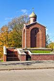 The Chapel Of St. George. Kaliningrad (until 1946 Koenigsberg), Russia — Stock Photo