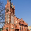 Church of Holy family, neo-Gothic 20th century. Kaliningrad (until 1946 Koenigsberg), Russia — Stock Photo #25188949