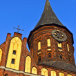 Stock Photo: Cathedral of Koenigsberg. Gothic, 14th century