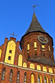 Cathedral of Koenigsberg. Gothic, a 14th century — Stock Photo