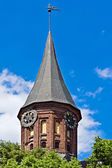 Cathedral of Koenigsberg, main tower. Gothic, 14th century — Stock Photo