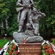 Memorial to Warrior scout. Park Pobedy, Kaliningrad, Russia — Stock Photo #31824161