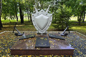 Monument to employees of the military Prosecutor's office of the Baltic fleet. Kaliningrad, Russia — Stock Photo